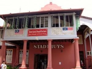 Nederlandse invloed op de geschiedenis van Maleisië: het 'stadthuys' van Melaka