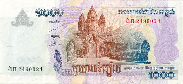 Reiskost in Cambodja: 1000 Riel is ongeveer 0,2 EUR