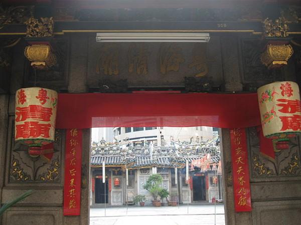 Yueh Hai Ching Tempel