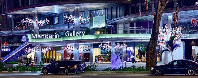 Singapore shopping malls: Mandarin Gallery
