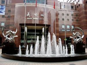 Singapore shopping malls: Ngee Ann City