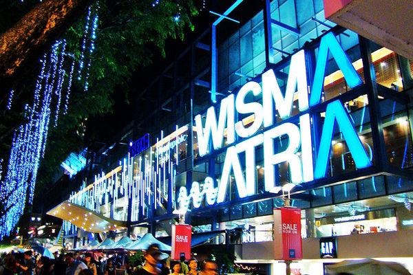 Singapore shopping malls: Wisma Atria